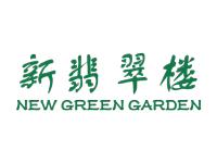 New Green Garden